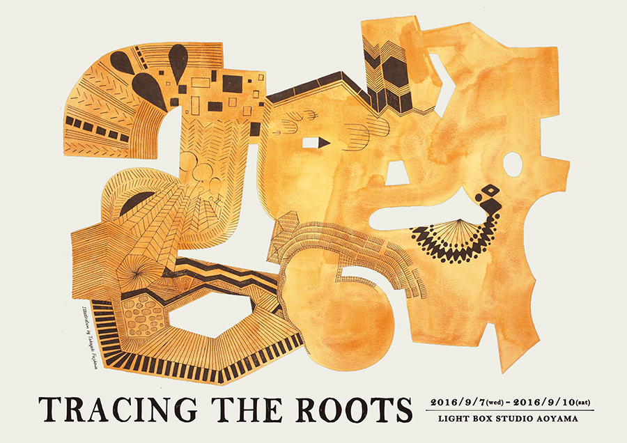 TRACING THE ROOTS
